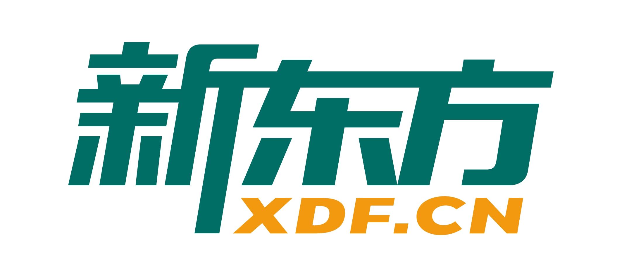 重庆市万州区新东方教育培训学校有限公司