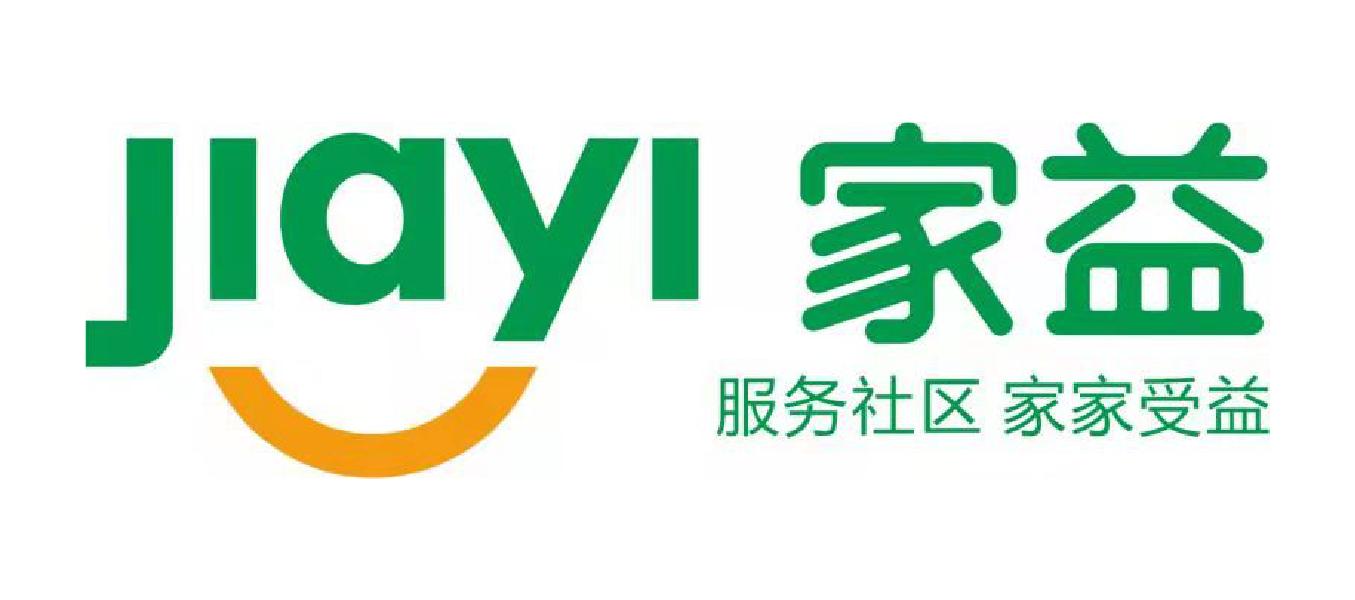 重庆市万州区家益百货有限公司