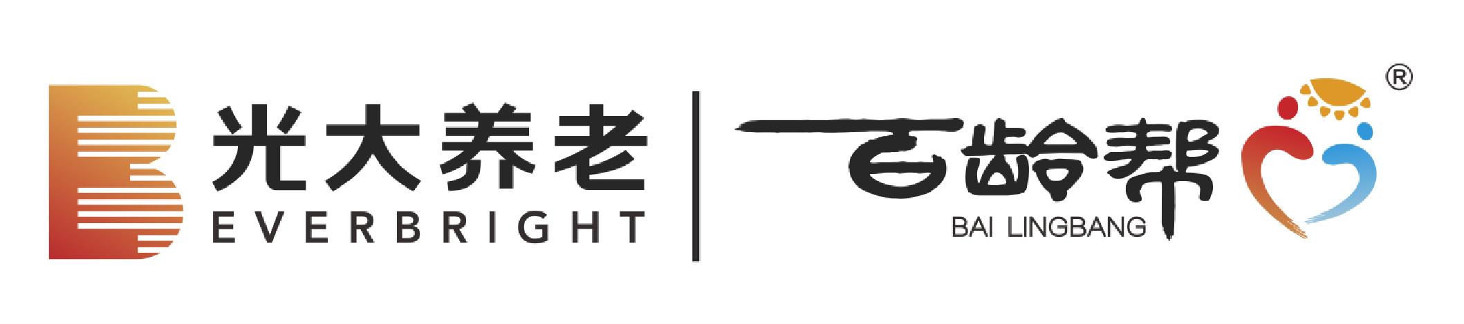 重慶市萬州區光大百齡幫惠福養老服務有限公司