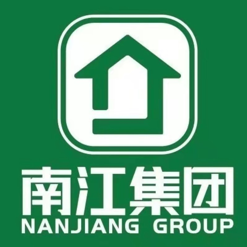 重慶市南江房地產集團公司