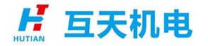 重慶互天機電設備有限公司