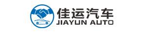 重慶市佳運汽車銷售有限公司