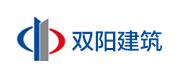 重庆双阳建筑工程有限公司