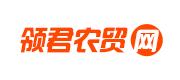 重庆领君电子商务有限公司