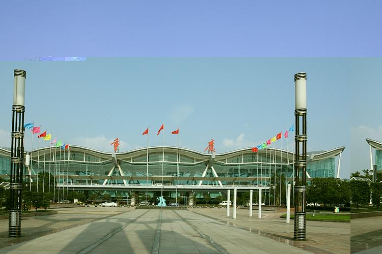 重庆航管楼
