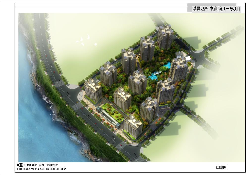 中渝·滨江一号C区消防、二次供水、供电安装工程